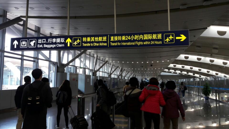 베이징공항-ke2.jpg