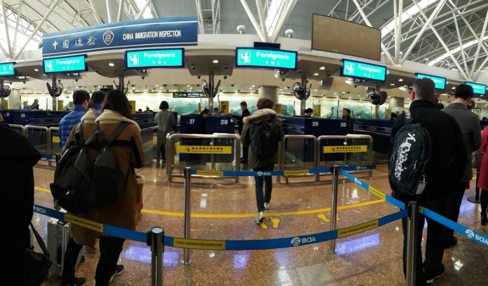 베이징공항-ke4.jpg