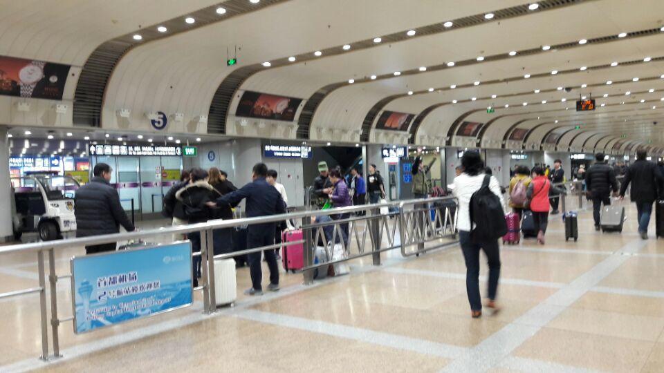 베이징공항-ke9.jpg