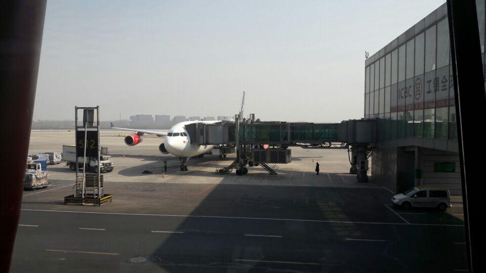 베이징공항-3터미널3.jpg